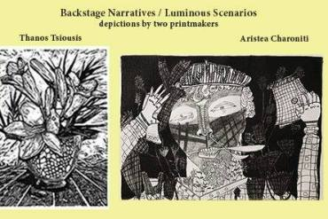 Backstage Narratives/Luminous Scenarios