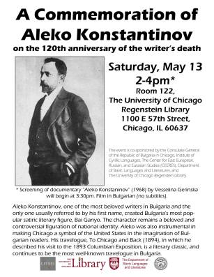 A Commemoration of Aleko Konstantinov
