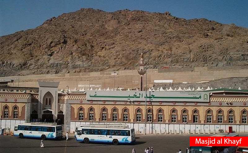 4 unknown facts about Masjid al Khayf in Mina, Makkah