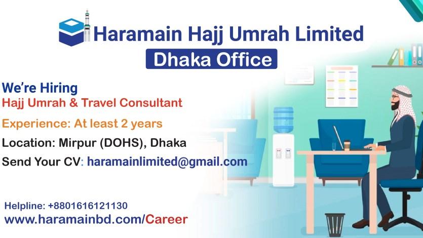 Hajj Umrah & Travel Consultant