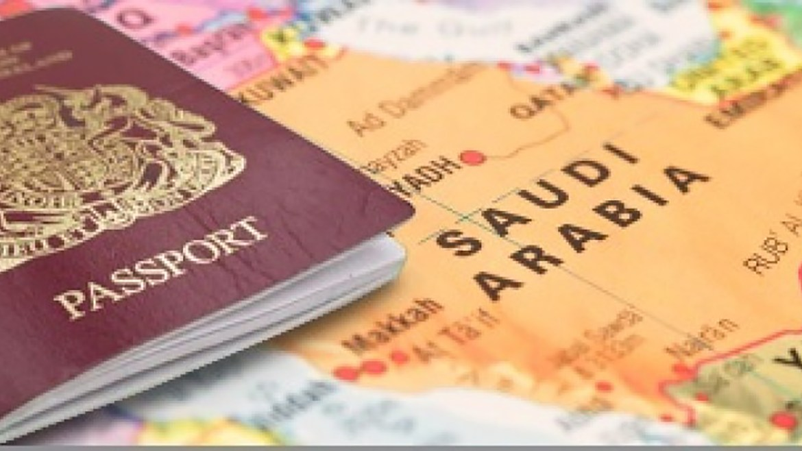 SR300 for multiple visa with one year validity