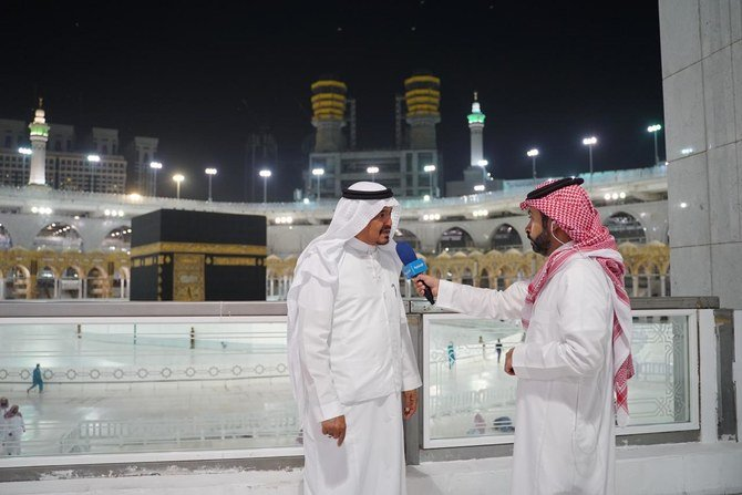 Saudi Arabia's Hajj and Umrah minister tells Muslims to wait for coronavirus clarity on pilgrimage