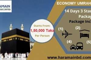 Economy-Umrah-Package-1024x470