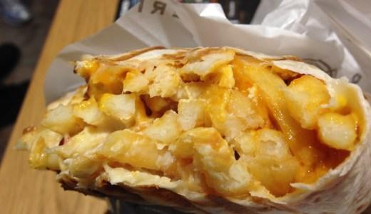 若者に人気!フランスのファストフード「O'TACOS」でタコスをたらふく食べてきました