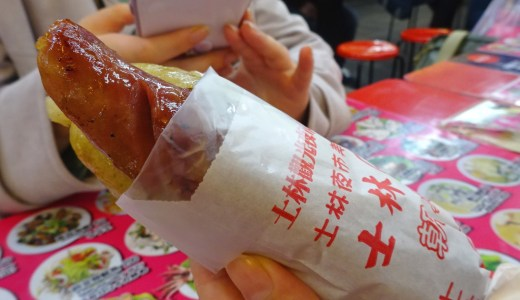 【台湾】士林夜市は地下がおすすめ!市場の名物ローカルフードを食べてきました