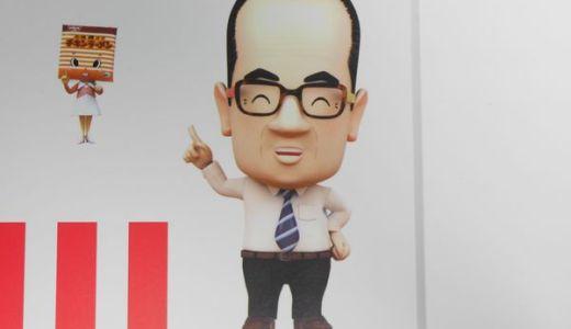 「まんぷく」ヒロインの夫、立花萬平のモデルは安藤百福!