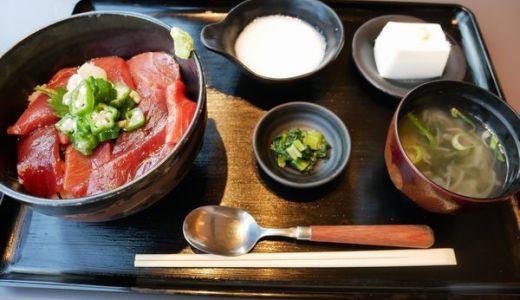 横浜のマグロバンクウオキンランチは千円で大満足!