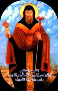 St. Serabamon