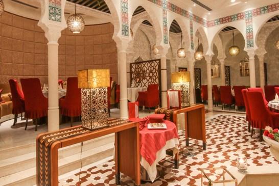 Hôtel El Aurassi Alger - 23265