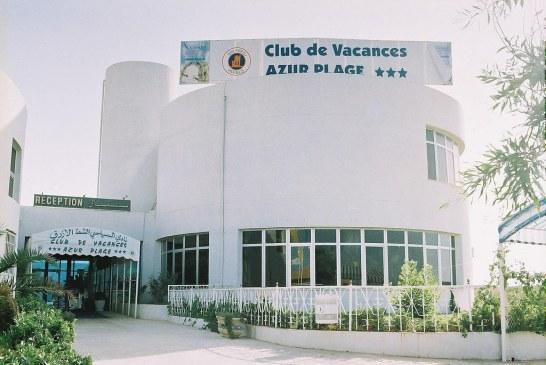 CLUB DE VACANCES AZUR PLAGE 0
