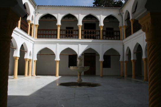 Dar EL Emir Abdelkader 1