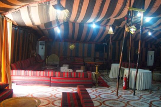 Hotel El Hidhab 4