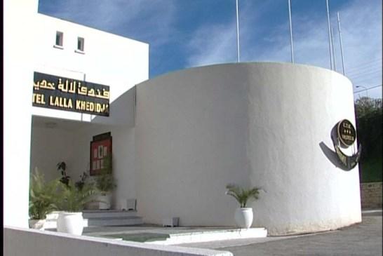 Hôtel Lalla Khedidja 3
