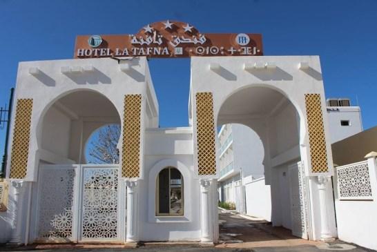 Hôtel la Tafna - Meghnia