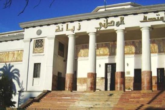 Musée National Ahmed Zabana