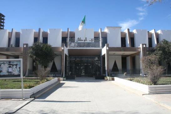 Musée National de Setif