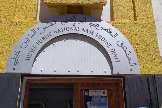 Musée Public National Nasr Eddine Dinet 00 - Credit Harba-dz