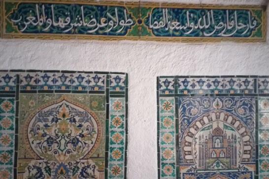 Musée Public National Nasr Eddine Dinet 3 - Credit Harba-dz
