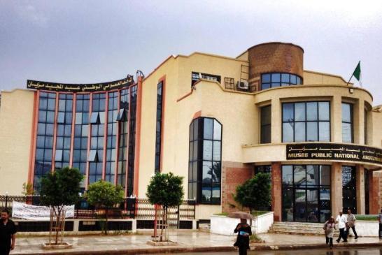 Musée Public National de Chlef