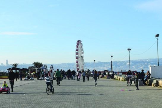 Parc des Sablettes
