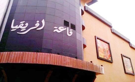 Salle cinéma Afrique