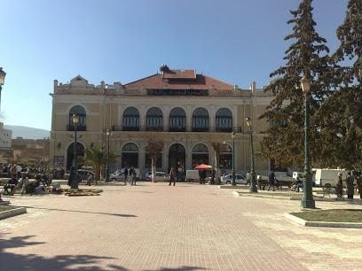Théâtre Régional Batna
