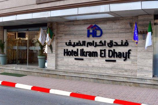 hôtel IKRAM EL DHAYF