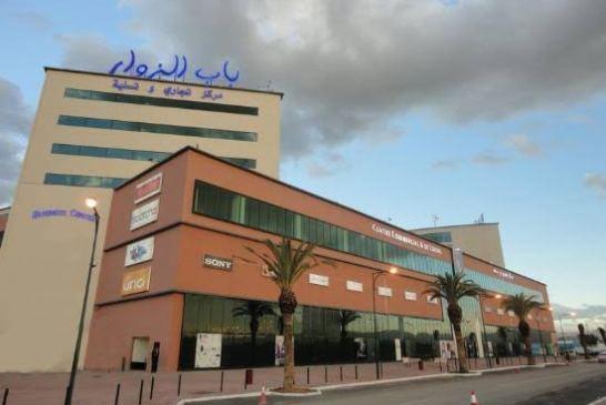 Bab Ezzouar Centre Commercial & de Loisirs