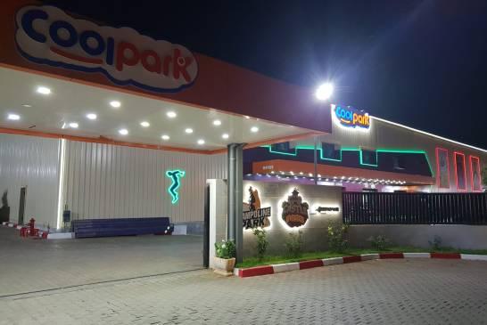 Cool Park oran