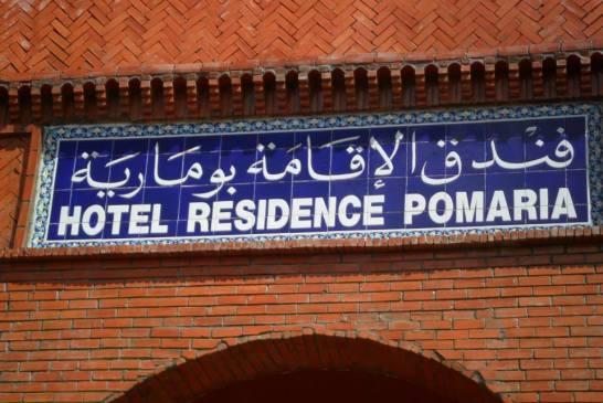 HOTEL RESIDENCE POMARIA 0