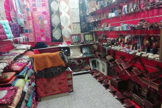 Artisanat Shop