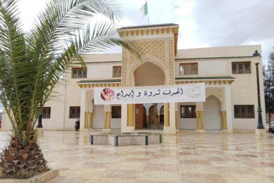 دار الصناعة التقليدية بوسعادة Maison De L'artisanat Bou-saâda