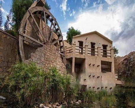 Moulin fererro