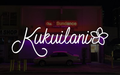 Introducing Kukuilani