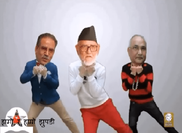 political leaders dancing