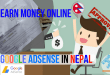 Google Adsense In Nepal | How to earn money online from Google Adsense?