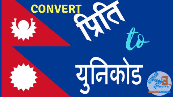 Preeti to Unicode | How to convert Preeti to Unicode online.