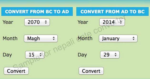 Nepali Date Converter | Online Date Converter Nepali to English.