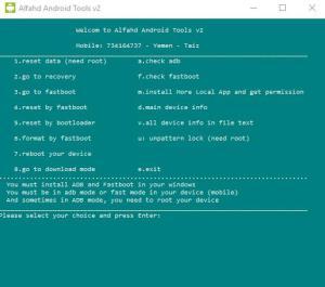 Alfahd_Android_Tools_v2
