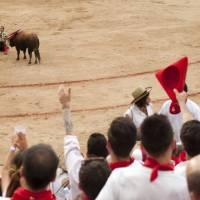 OPINIÓN: La Feria del Toro de Pamplona es un desprestigio para la tauromaquia