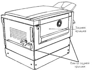 Модуль главного привода копира Xerox WC315/320