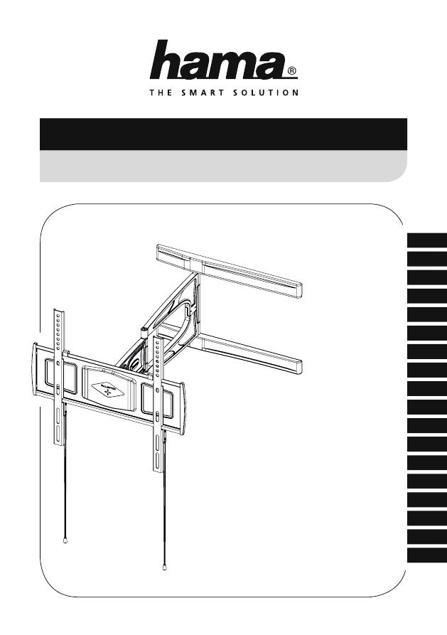 Gebrauchsinformation / Datenblatt zu Hama TV-Wandhalterung