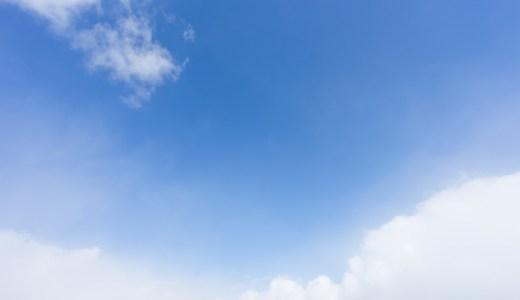 保湿 定期的に汗をかくことの効果