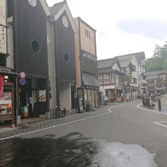 kusatsu-onsen-town1