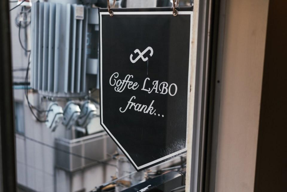 Kobe coffee labo frank1