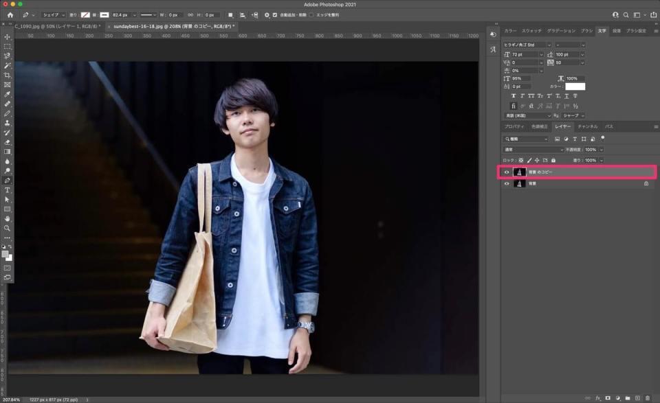 Photoshop color change2