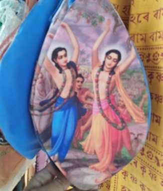 Chanting Beads Bag Gaura Nitai