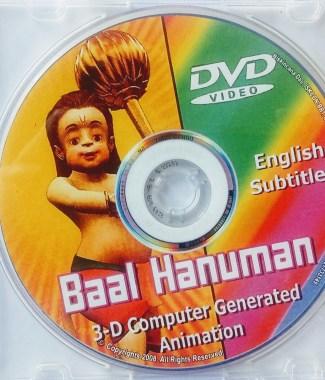 Baal Hanuman