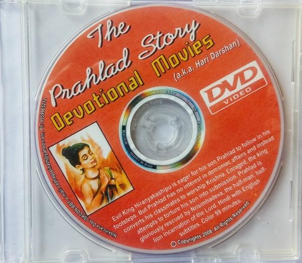 Bhakta Prahlad Story Devotional