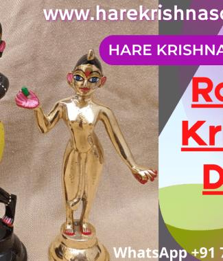 RadhaKrishna 8 inches YouTube Thumbnail